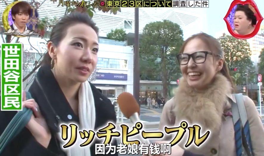 月曜夜未央 | 最精彩下饭综艺,就是这档日本版《康熙来了》!(图9)