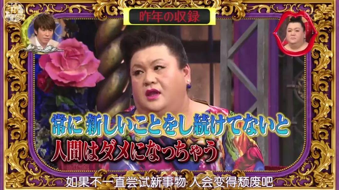 月曜夜未央 | 最精彩下饭综艺,就是这档日本版《康熙来了》!(图42)
