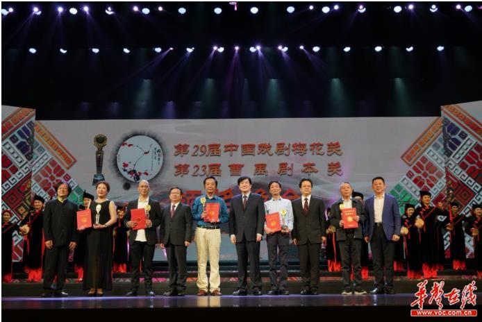 湖南花鼓戏《桃花烟雨》剧本获第23届曹禺剧本奖