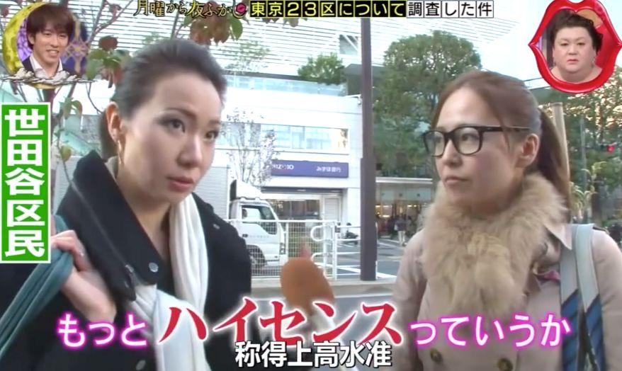 月曜夜未央 | 最精彩下饭综艺,就是这档日本版《康熙来了》!(图8)