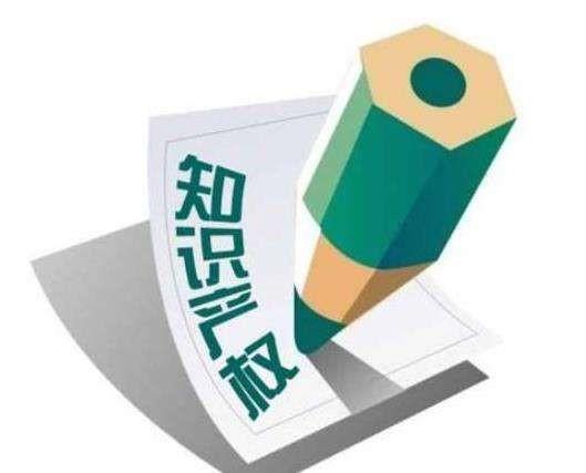 """知识产权平台""""首知在线""""获数百万天使轮融资_贵鼎"""
