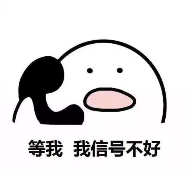 """5G大幕拉开!深圳又要抢先""""动手"""",未来你的生活将变成这样"""
