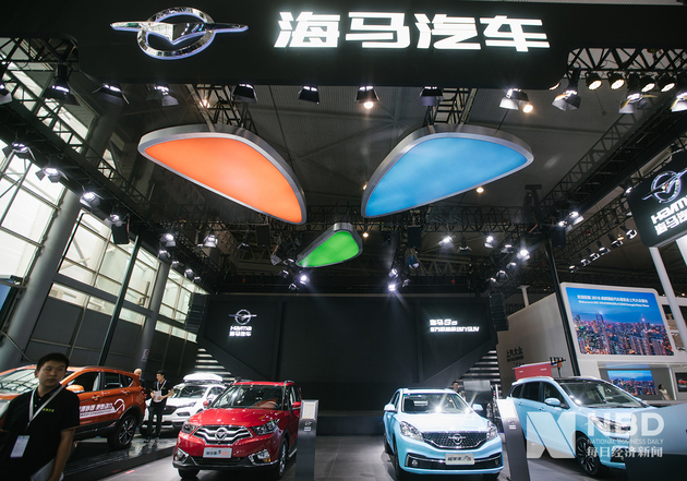 新款海马汽车_*ST海马一季度净利润亏损0.44亿元,期待新品上市扭亏