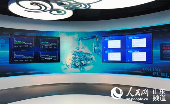 中国(滨州)铝业云平台正式启用_我要网赚