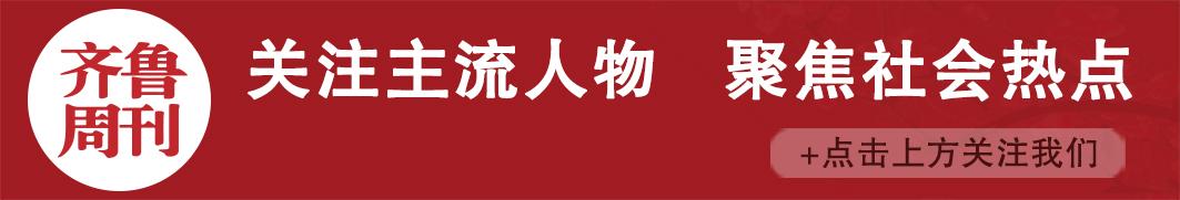 移动联通欲对涉嫌营销扰民的电话号码依法处置,中国电信怎么看?