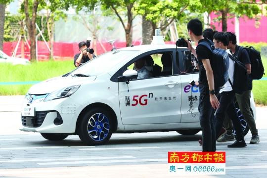 """深圳前海5G網絡全覆蓋_應用"""""""