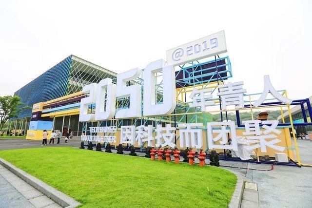 厨卫百分百冯建峰在云栖小镇现场分享厨卫行业数字化新零售运营经验