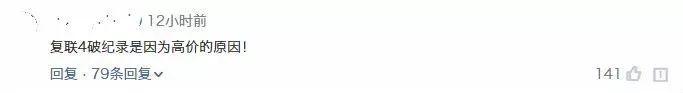 ?《复联4》超《流浪地球》4天破20亿,粉丝求路人不要再看了 作者: 来源:不八卦会死星人