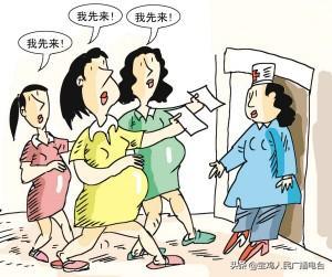 一胎剖,二胎继续剖吗?妇幼医生提醒您,符合这些条件,顺产不是梦!