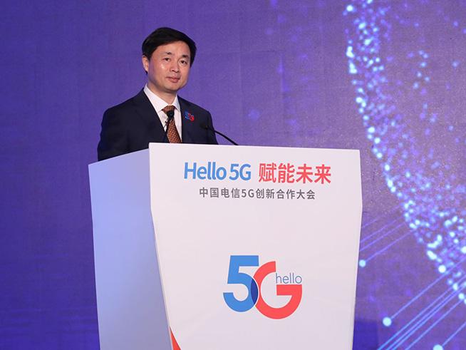 10款大牌5G手机现身电信合作大会 实测5G网速到底有多快