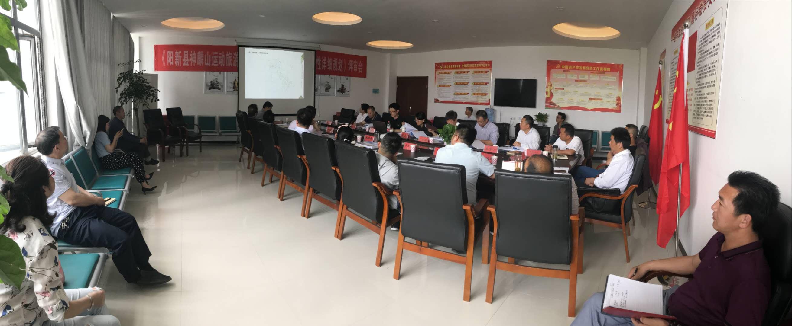《阳新县神麟山运动旅游区总体规划暨重要节点修建性详细规划》通过专家评审