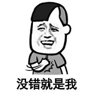 幽默段子:乒乓球不是运动,是一种中国的法术