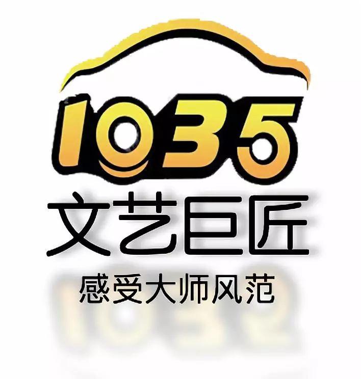 1035文艺巨匠:倪匡——84岁依旧是顽童