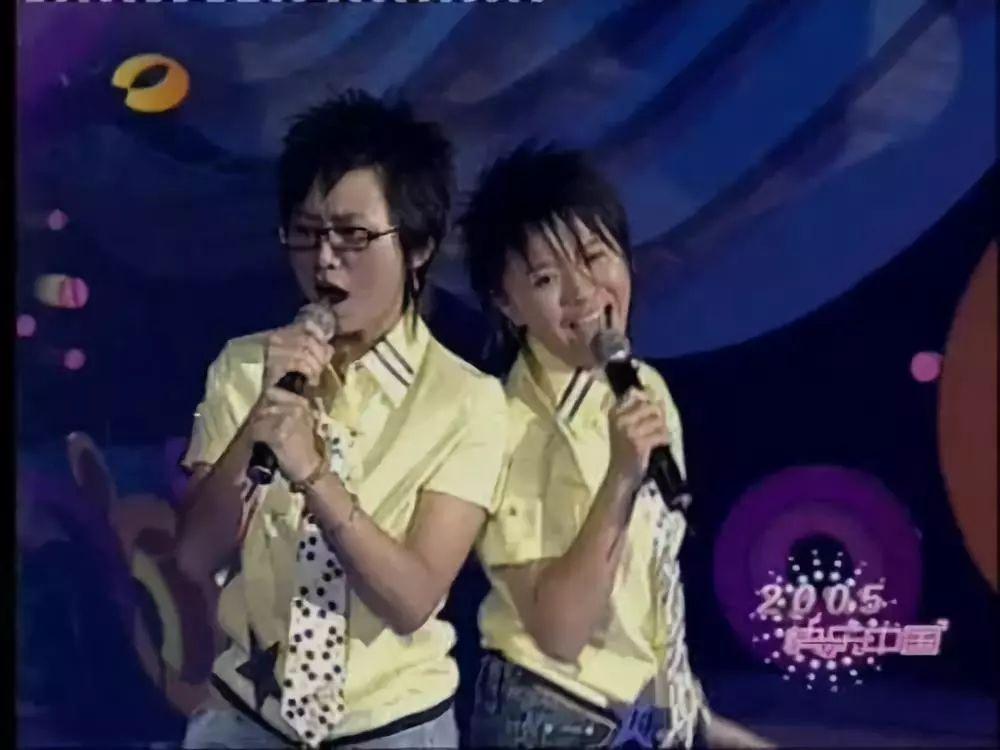 14年前的一首歌把何炅唱哭了,你还记得青春里的05届超女吗?(图9)