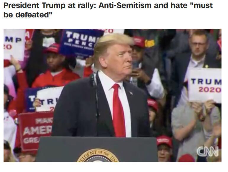 """美一猶太教堂遭槍擊,特朗普:反猶主義和仇恨""""必須被打敗""""_截圖"""