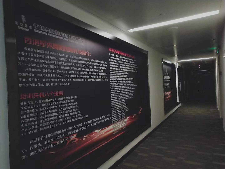 """<b>""""HKSS""""入选中国优选品牌</b>"""