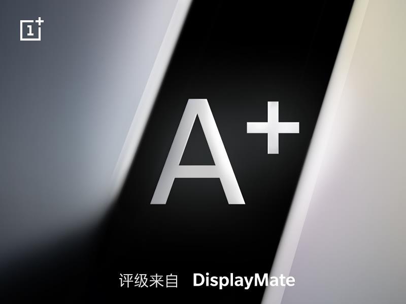 一加7Pro获DisplayMate A+评分 引领流畅体验新纪元
