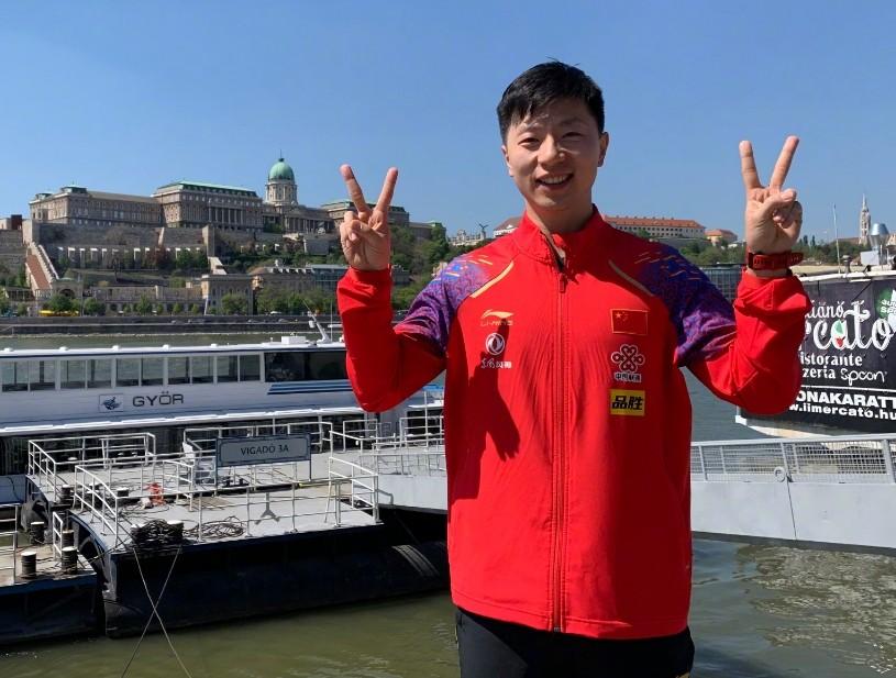 乒联世界排名马龙重返前五 丁宁樊振东仍然领跑