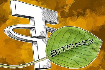 理性看待Bitfinex被起诉事件:短期内无影响,长期势必提高兑付风险