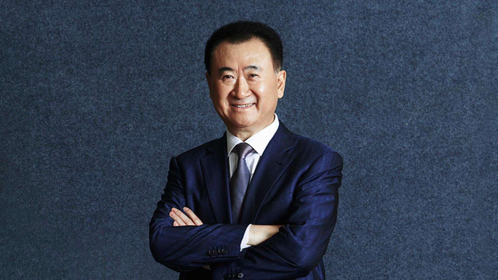 王健林也正式宣布万达重返中国足坛