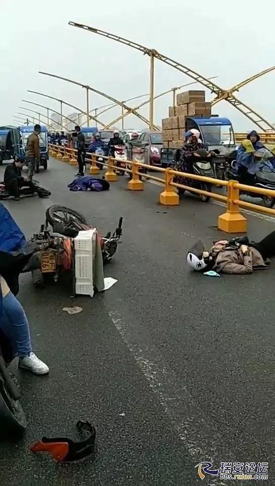 瑞安飞云江大桥事故!现场2人倒地不起…