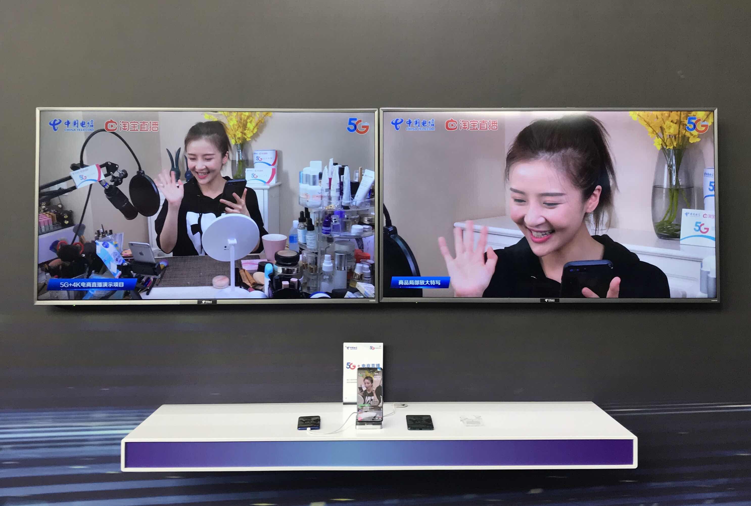 电商直播5G首秀在淘宝,未来在直播间能放大看主播和商品细节