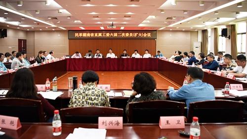 喻洁副院长参加民革湖南省直工委六届二次会议
