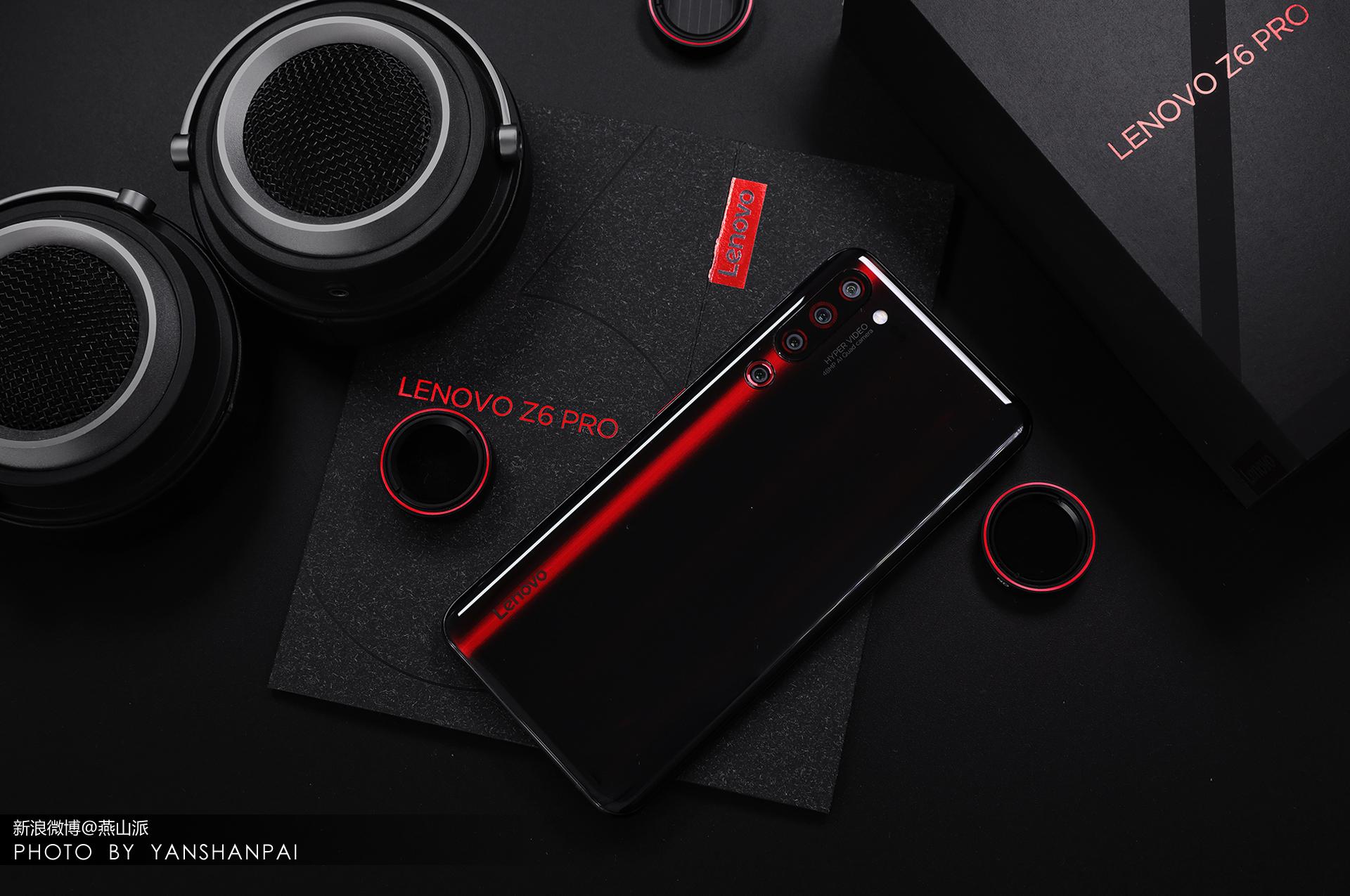 联想Z6 Pro高清图赏,颜值与实力并存,曾经熟悉的联想终于回来了