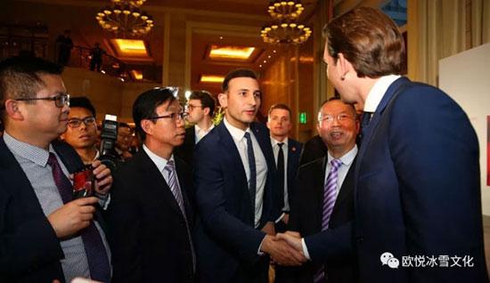 "<b>""一带一路""典范 奥总理再次见证奥悦项目签约</b>"