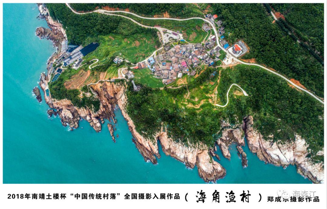 连江县摄影家协会换届,翁建勇当选主席