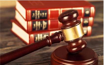 最高人民法院民二庭相关负责人就《关于适用<中华人民共和国公司法>若干问题的规定(五)》答记者问
