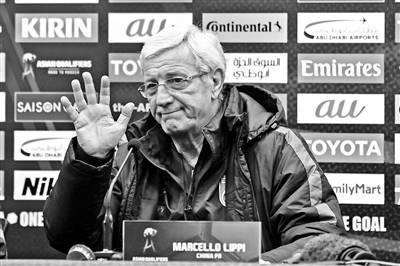 意媒确认:里皮重新接手国足 卡纳瓦罗宣布辞职