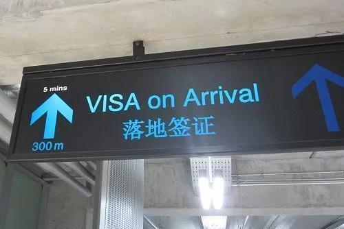 尝到甜头!泰国落地签证免费政策再次延长至10月底