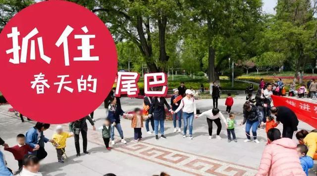 山东潍坊:180多名特殊儿童欢乐迎春