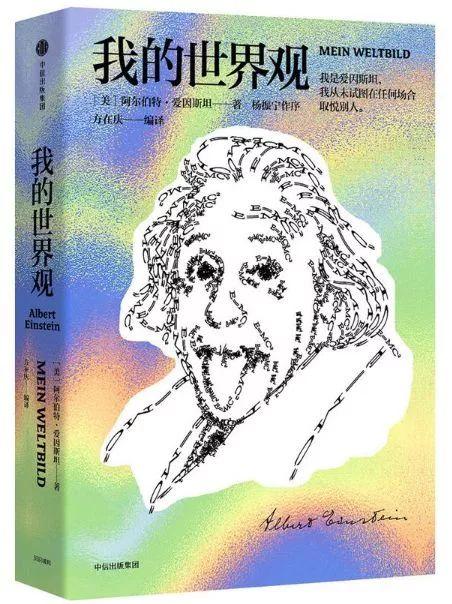 【城市文化】崂山区图书馆四月份图书推荐