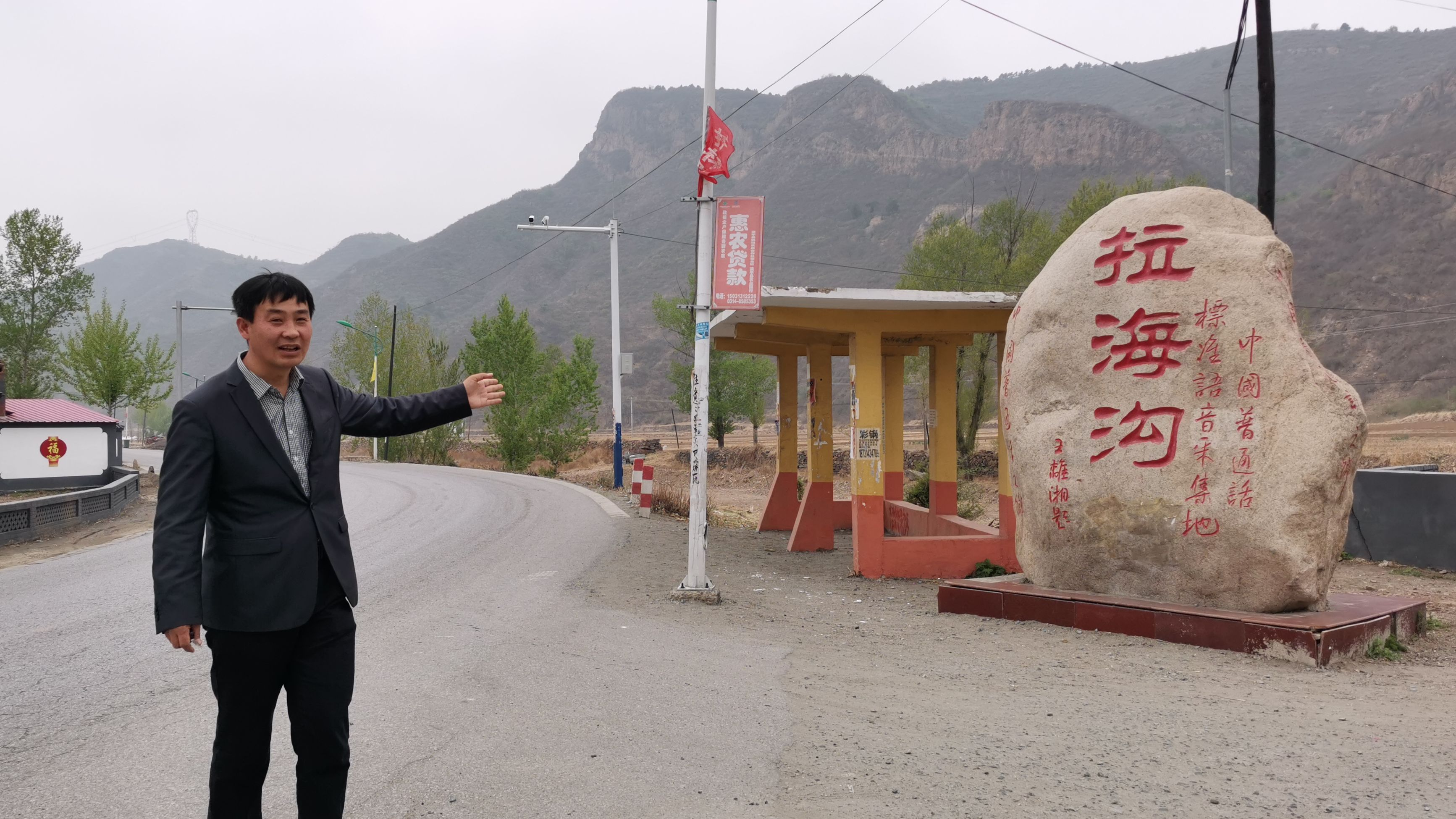 滦平县人口多少人