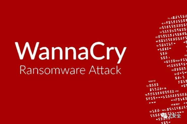 WannaCry英雄认罪,或面临最高十年监禁