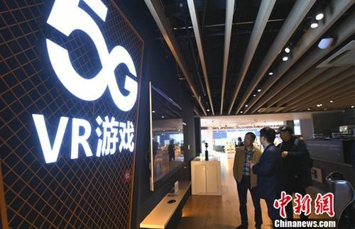 中國駐英大使:英國能夠也應該與華為合作建設5G網絡_劉曉明