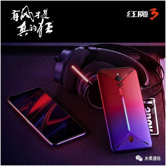 努比亚红魔3到底为电竞手机行业树立何种高标准?