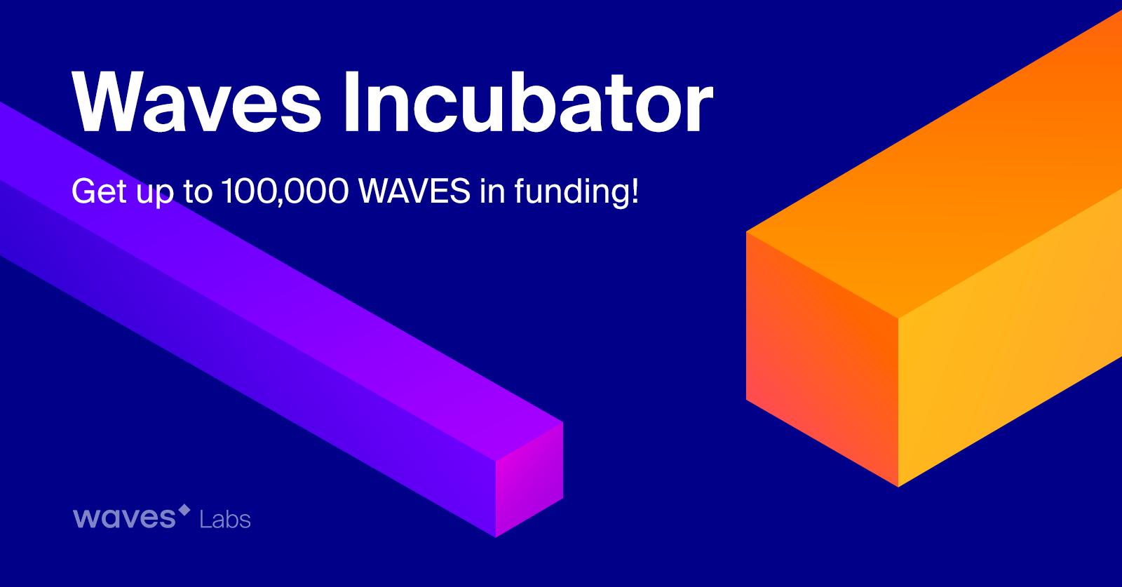 Waves启动孵化器项目支持dApps开发