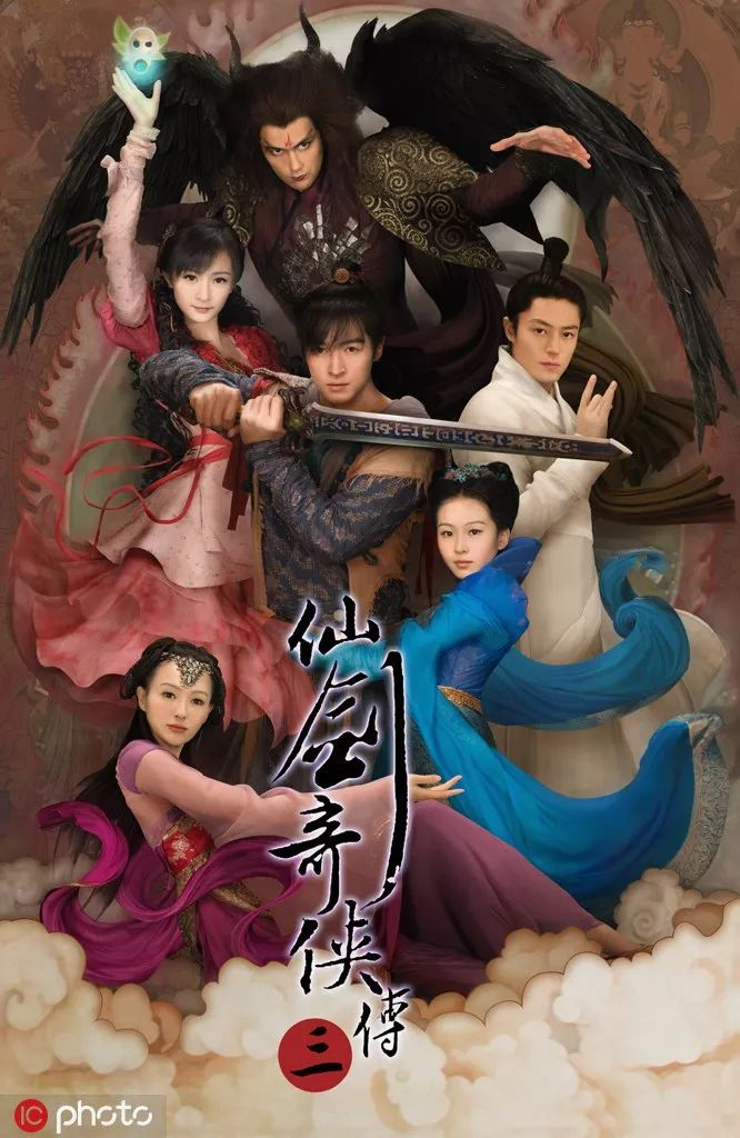 回忆杀!《仙剑3》开播十年,那些经典台词用韩语怎么说?