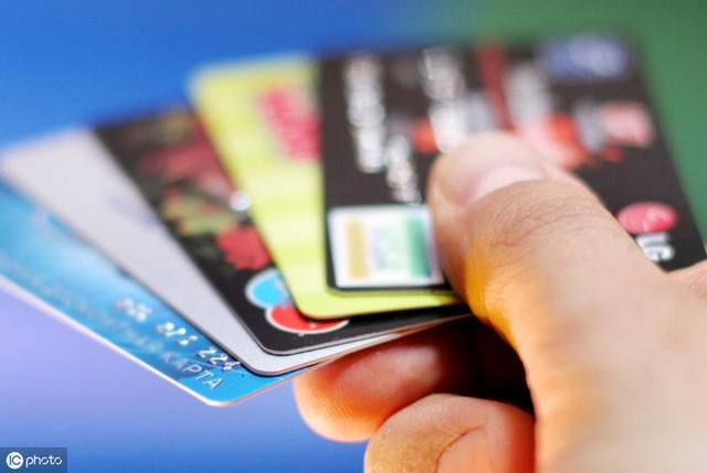 信用卡,消费贷正在消费你的人生