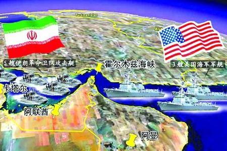 伊朗表态霍尔木兹海峡应是通畅的,是对美国认怂了吗?