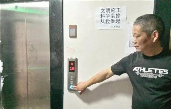 """交房不足一月,电梯故障106次!住在这里的业主""""快疯了"""""""