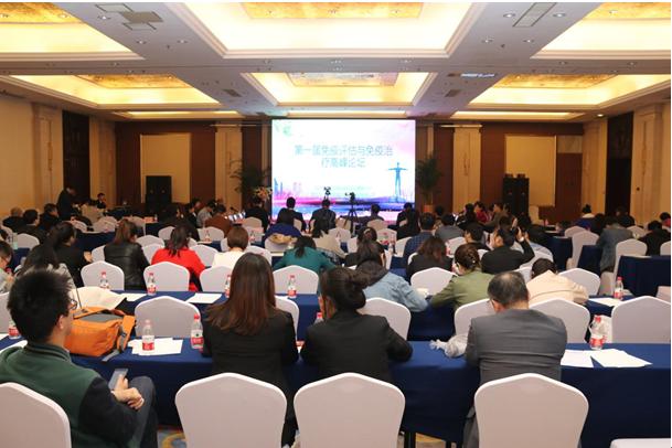 朝阳凤凰社成立大会暨第一届免疫评估与免疫治疗高峰论坛在京举办