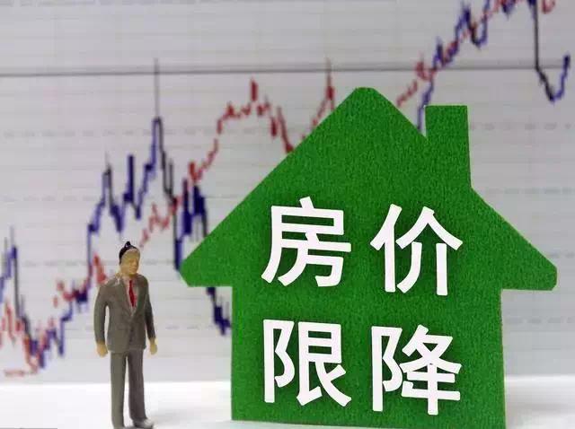 楼市降温明显,但房价大跌几乎不可能,该不该买房?