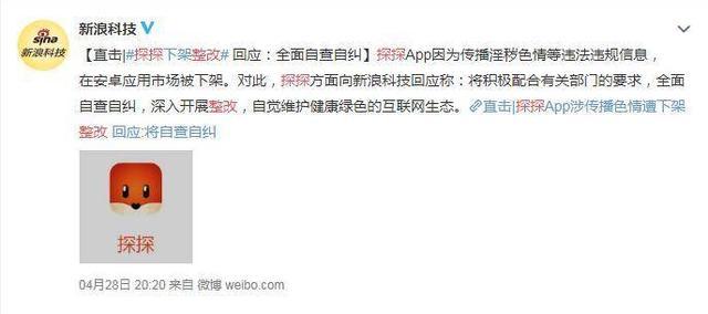 sunbet官网首页