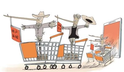 """""""种草""""套路化!虚构的""""种草"""",是污染购物环境的""""毒草""""_!"""