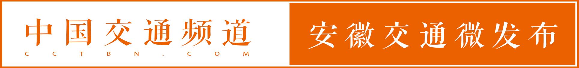 5月5日合肥停电最新通知 涉及瑶海区肥东长丰县等区域用户