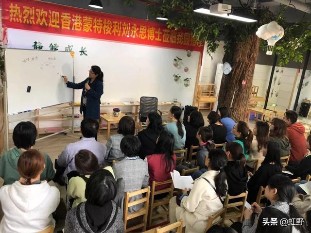 """刘詠思:电子教育或许在摧毁孩子的""""天赋"""""""